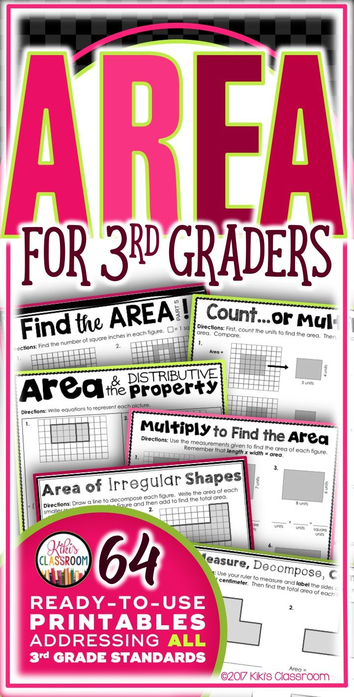 Area 3rd Grade 3.MD pack--64 pages to help teach & reinforce area measurement in 3rd grade!  Covers EVERY 3rd grade area standard: 3.MD.5, 3.MD.6, and 3.MD.7a through 3.MD.7d!