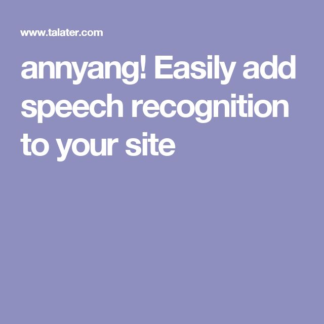 annyang! Easily add speech recognition to your site