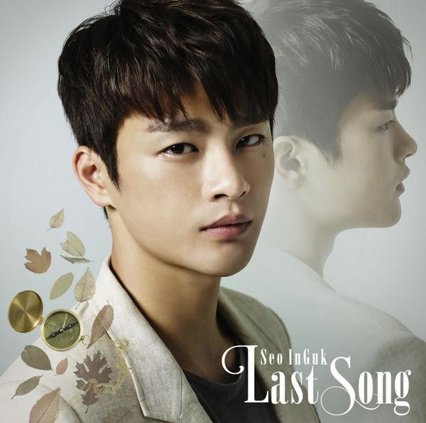 Seo in guk, New Japan Single