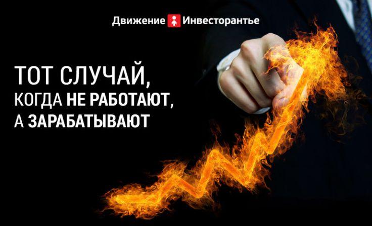#Инвесторантье #инвестирование #торгипобанкротству