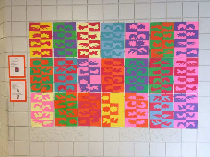 Tiger Apple Twist: 3rd Grade Matisse Collage