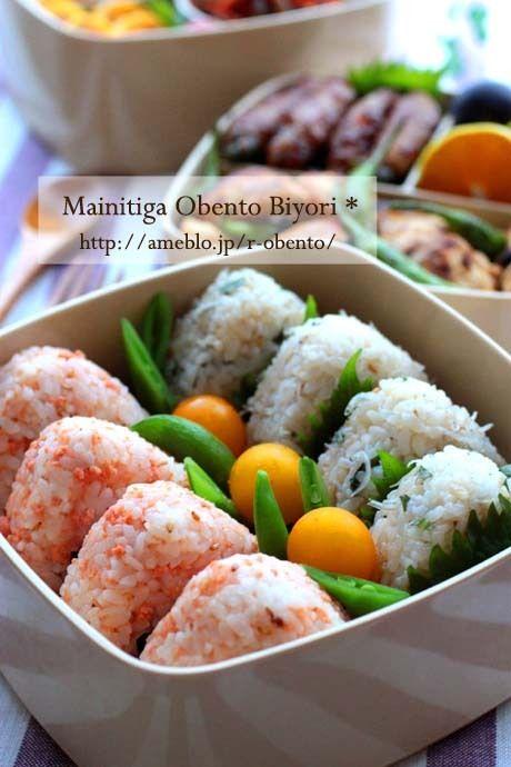 2010運動会のお弁当♪~行楽用のお弁当~ の画像|あ~るママオフィシャルブログ「毎日がお弁当日和♪」Powered by Ameba