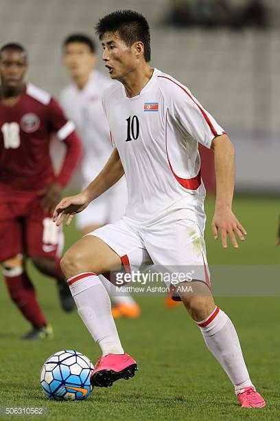 Kim Ju Song of DPR / North Korea during the AFC U23 Championship quarter final match between Qatar and North Korea at the Jassim Bin Hamad Stadium on...