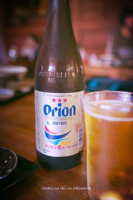 Orion beer, Okinawa, Japan. We will miss this beer- can't find it anywhere else!