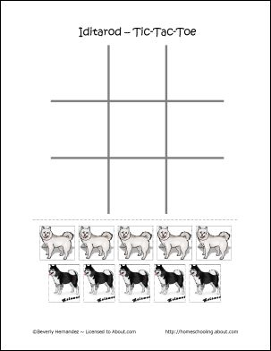 Iditarod Printables Fun With