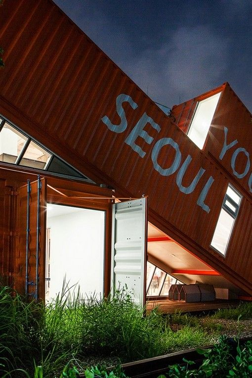 Shipping Container Homes Buildings Seoul Youth Zone Shipping