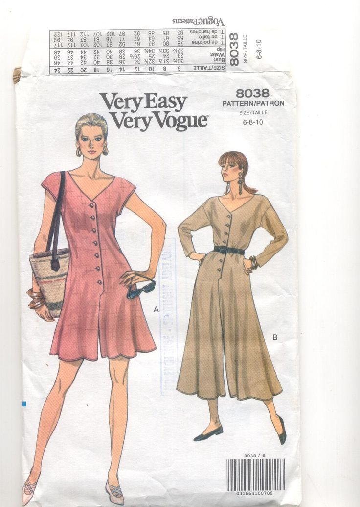 Vogue 8038 Ladies Jumpsuit Vintage Sewing pattern by KnitsanStitches on Etsy