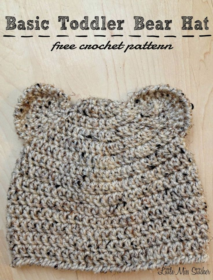 Crochet Toddler Basic Bear Hat