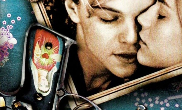 Craig Armstrong — William Shakespeare's Romeo and Juliet