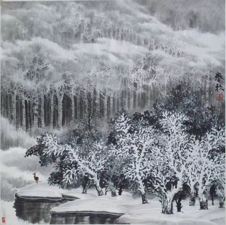 #brushpaintingforest #chinesebrushpainting #winterforestchinesepainting
