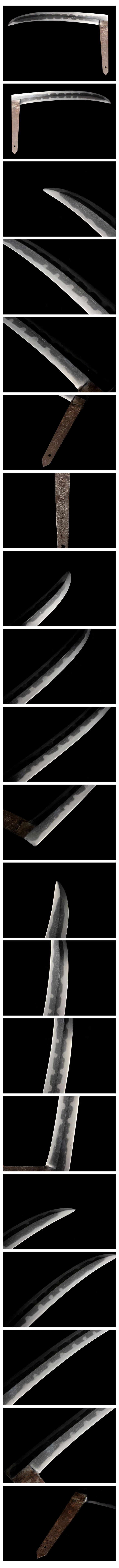 【彩葉】古き時代 美作國藤原兼先 片鎌槍 珍品 ... - ヤフオク!