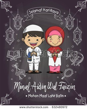 stock-vector-eid-mubarak-or-selamat-hari-raya-greeting-card-with-boy-and-girl-isolated-on-blackboard-vector-632480972.jpg (372×470)