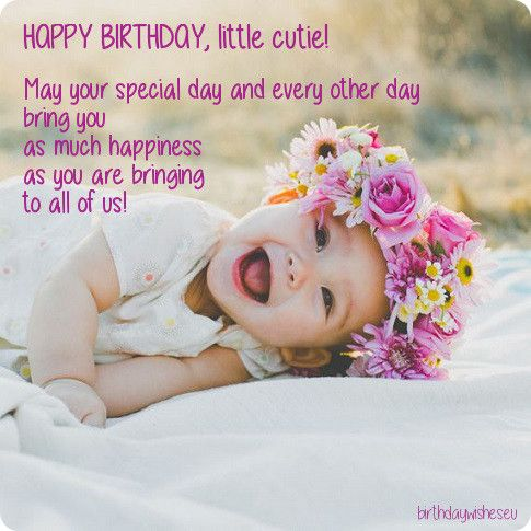 Birthday Card For Baby Girl Gift Ideas Birthday Wishes Birthday