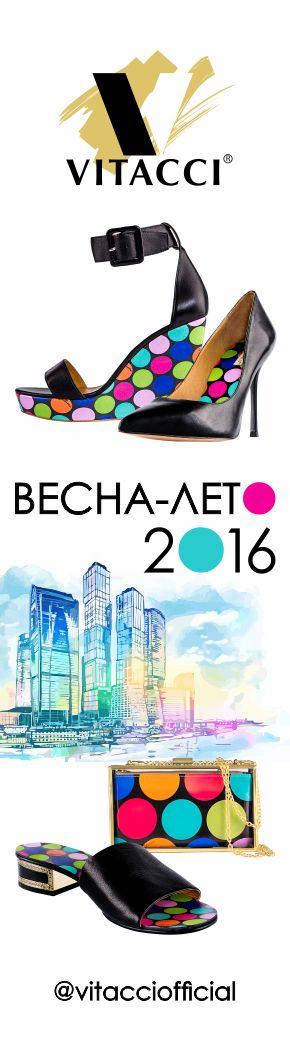 Vitacci - оптовый интернет-магазин обуви, одежды, аксессуаров