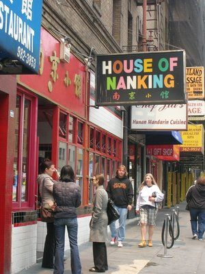 San Francisco - best Chinese food ever: House of Nanking: Kearney Street in Chinatown