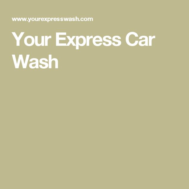 Your Express Car Wash Gift Card