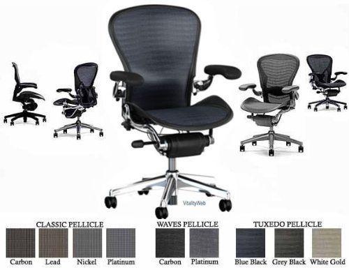 herman miller aluminum aeron executive chair highly adjustable with posturefit lumbar support black leather arm