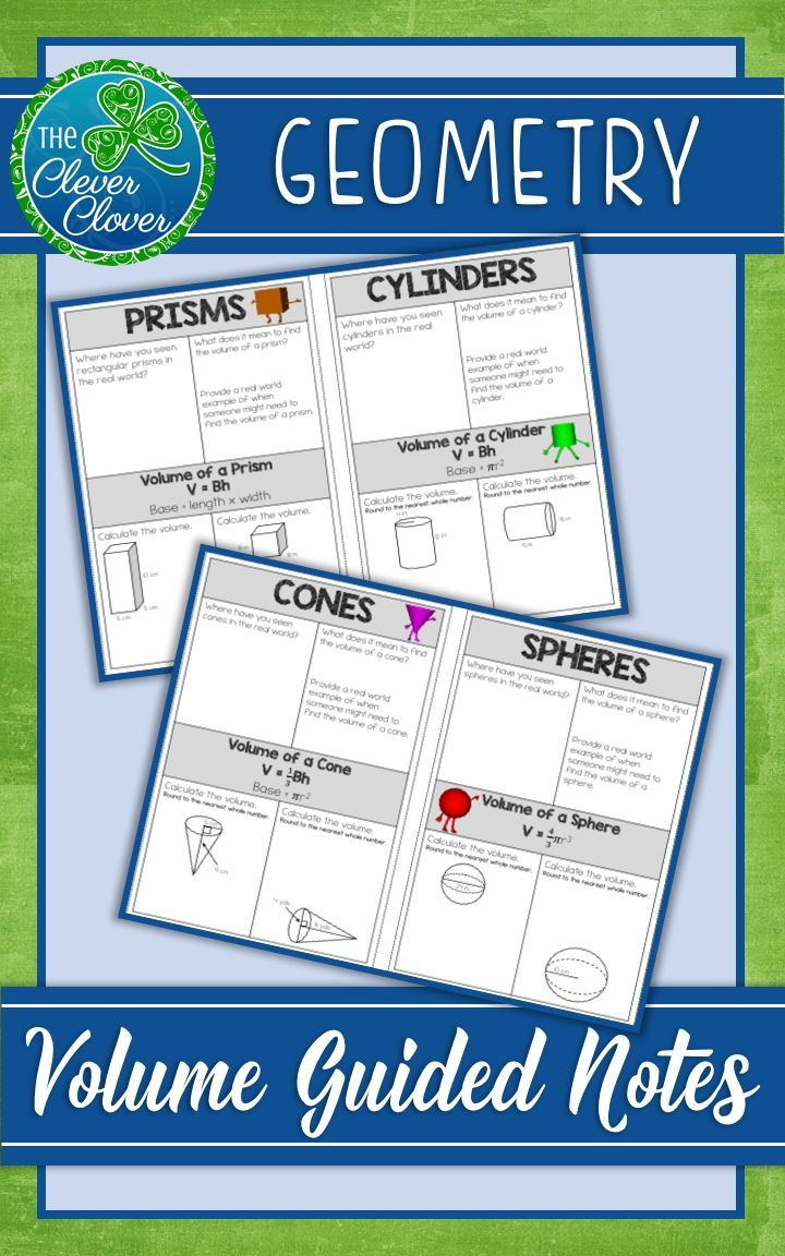 Use these interactive, guided notes to help students understand and calculate the volume of cylinders, cones and spheres!  Each half page of common core aligned notes includes the formula for students to use while they solve two problems per solid.  This is a fantastic supplement to use to teach volume!