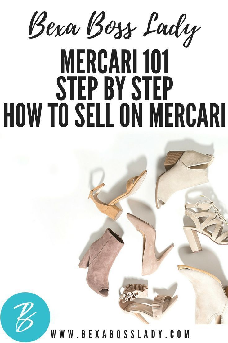 Mercari 101 How To Sell On Mercari Bexa Boss Lady Things To Sell Reselling Clothes Sell Your Stuff