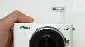 Appy Geek: Camera Review, Longer Avail, Appi Geek