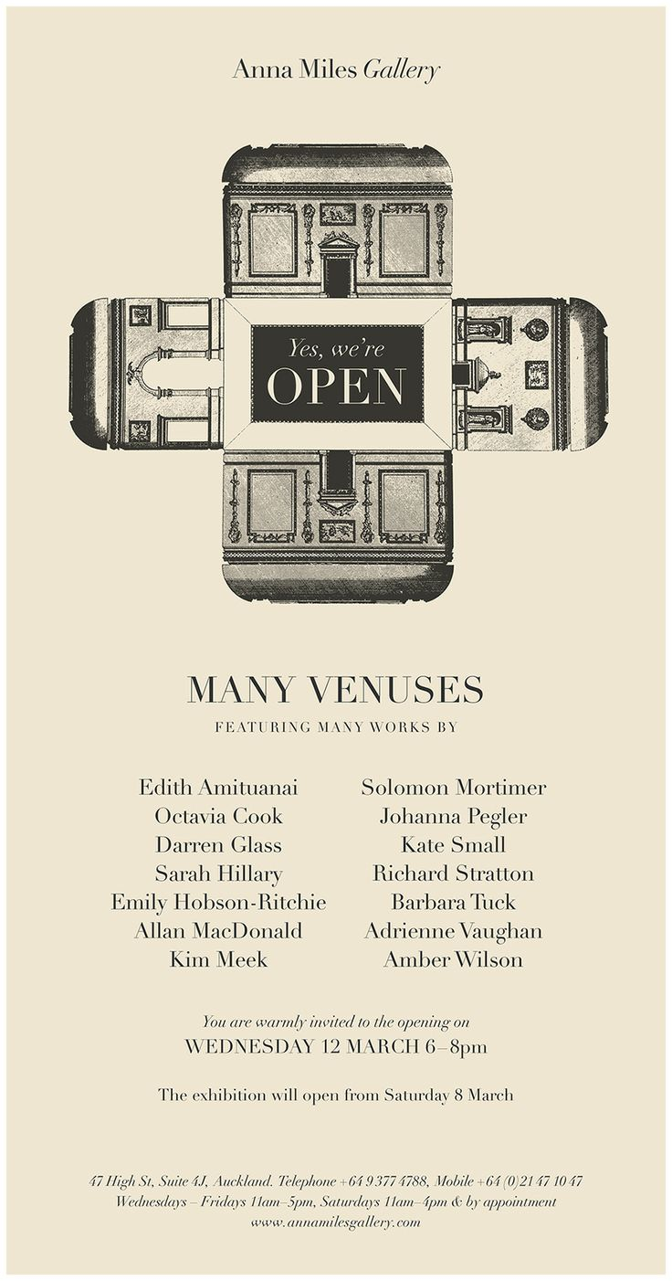 Yes! We're Open. Drinks at 6 Tonight, Wednesday 12 March for the opening of the new exhibition, Many Venuses.