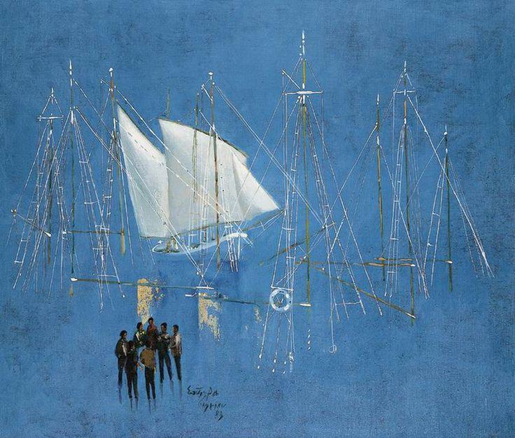 Βασιλείου Σπύρος – Spyros Vassiliou [1903-1985] – Βάρκα στο λιμάνι