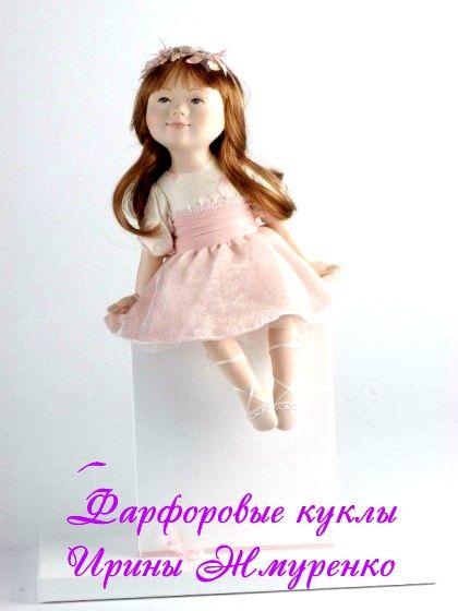 Porcelian dolls from Irina Zhmurenko - http://arthandmade.net/jmyrenko.irina Doll, porcelian doll, collectible doll, interior doll, handmade doll, gift, original gift, craft, handmade, collection, Gallery Magical World, кукла, купить куклу, фарфоровая кукла, коллекционная кукла, интерьерная кукла, кукла ручной работы, подарок, оригинальный подарок, коллекция, ручная работа, Галерея Волшебный мир