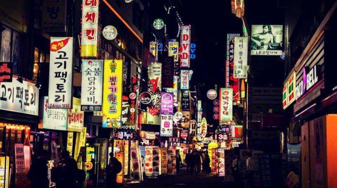 Güney Kore'de kapitalizm