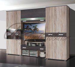 Ganzo szekrénysor 280 - 87,471Ft : Bútor országos házhozszállítással - Megfizethetőbútor