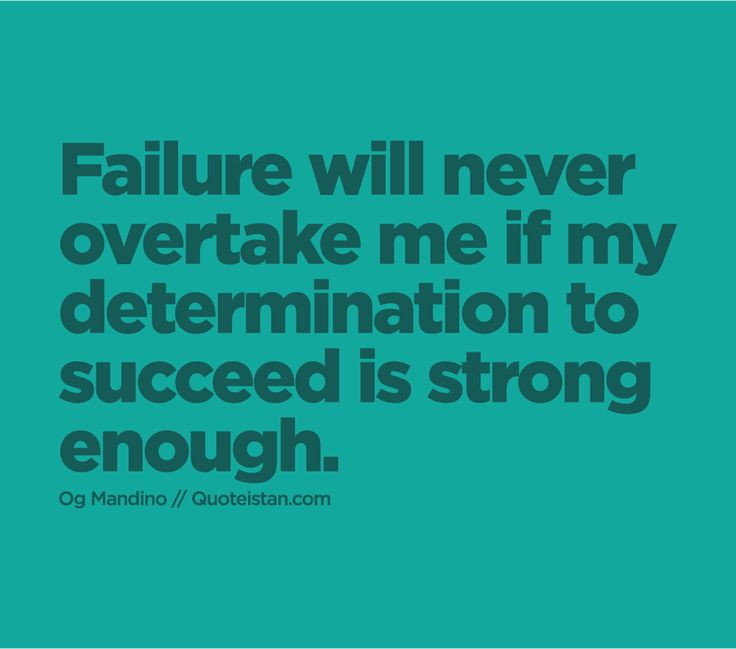 Inspirational Quotes About Failure: Best 25+ Never Enough Ideas On Pinterest