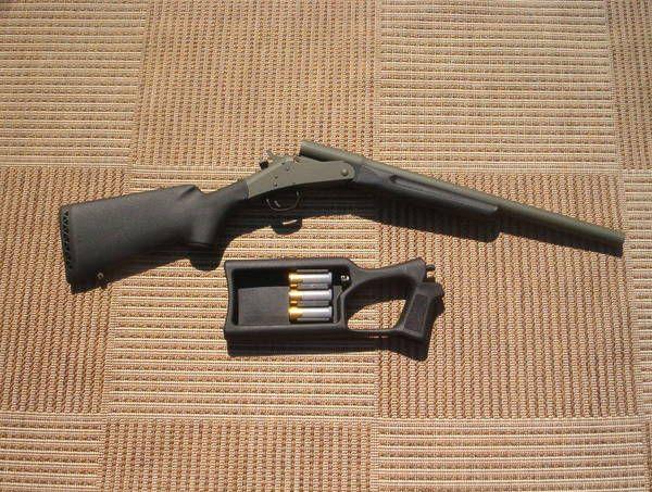 Best Home Defense Gun Under  Dollars