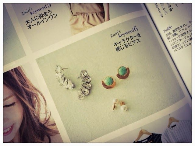 blog@fabCouture.com: ●かわいいピアス♪