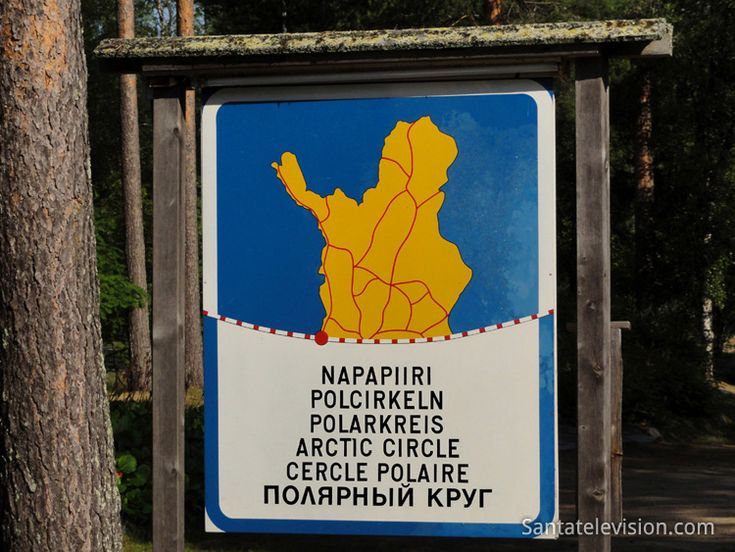 Finnish Lapland and the Arctic Circle line
