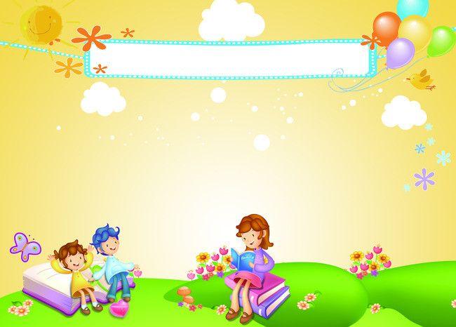 أطفال الكرتون ملصق خلفية Holiday Background Moon Art Design