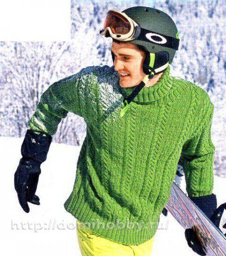 Модный свитер для парня