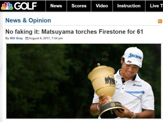 松山英樹は『The king of post-shot misdirection』 米ゴルフチャンネルが新たな称号   海外プロゴルフツアーを楽しむブログ