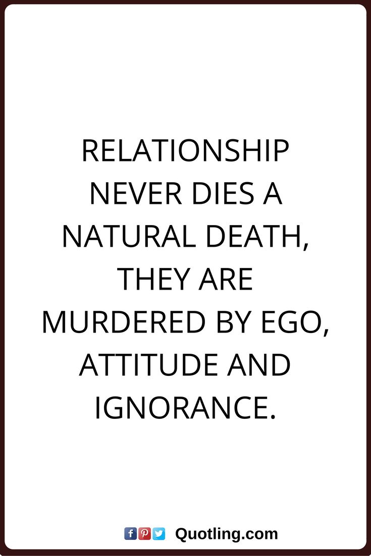 18 best images about Ego Quotes on Pinterest