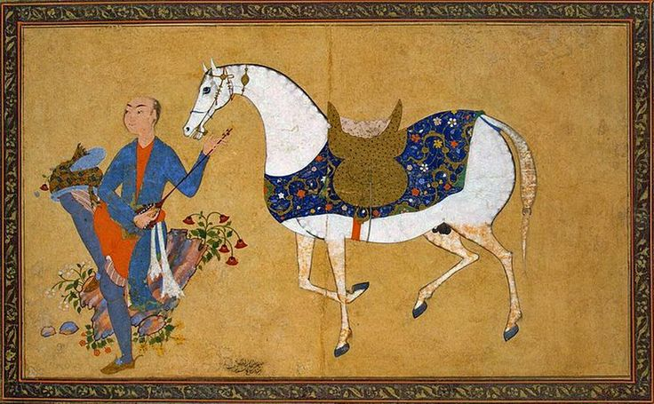 Persian miniature, Qazvin school, ca. 1594