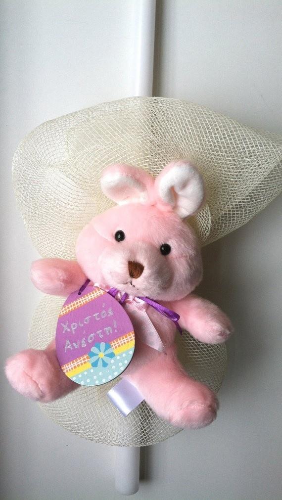 Pink Bunny Easter Candle, $20.00 at Greek Wedding Shop ~ http://www.greekweddingshop.com