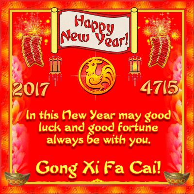 how to send chinese new year greetings