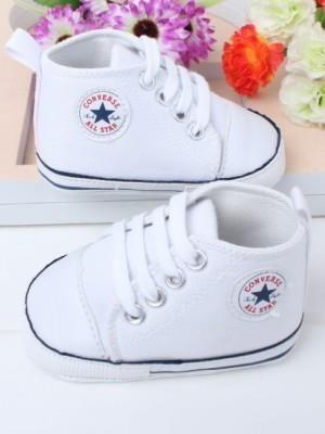 Купить обувь для самых маленьких