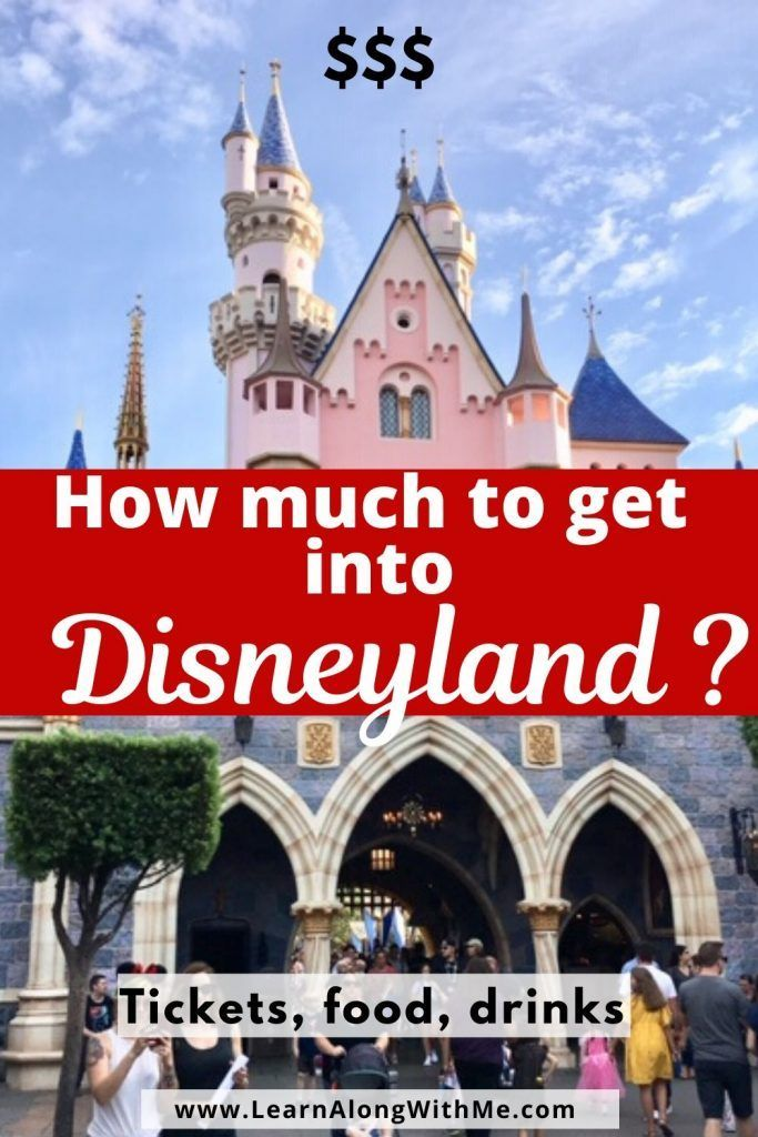 29cafacf5860116a797f2ef1a6f0e10e - How Much Is A Ticket To Get Into Disneyland