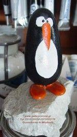 Ενημέρωση Είδους :: Ζωγραφική σε Πέτρα πιγκουίνος Ζωγραφική σε Πέτρα πιγκουίνος χρώματα ζωγραφικής για ξύλο πέτρα μέταλλο πλαστικό κ.λ.π