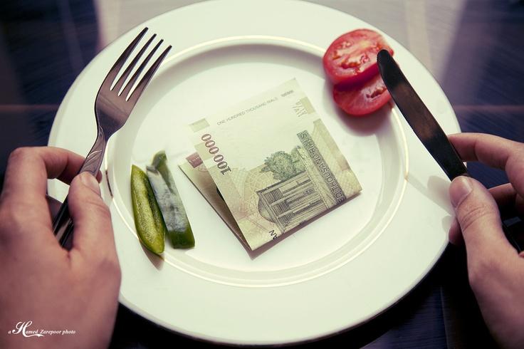 Food money by hamed zarepoor via 500px money for Abou hamed cuisine