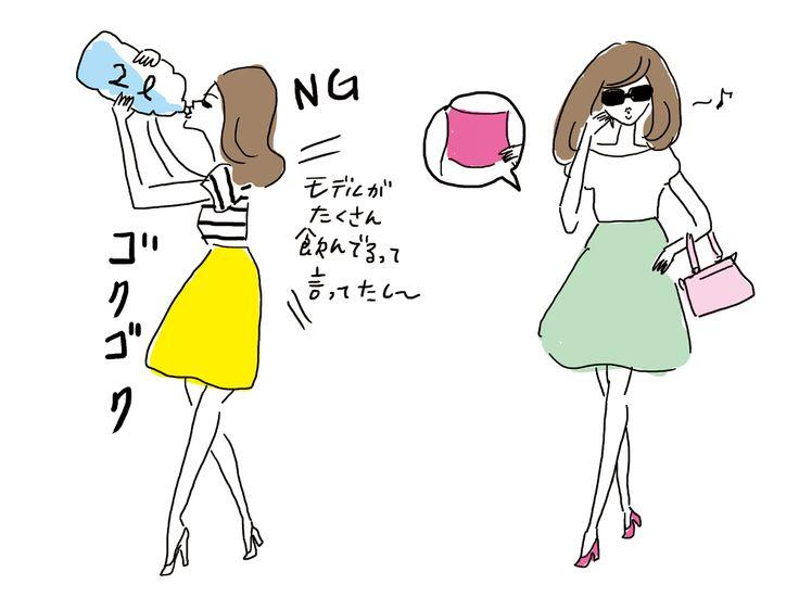 &ROSY 2017 August / illustration: Akiko Hiramatsu