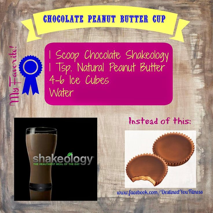 I have a HUGE sweet tooth!! I mean really!! Loved to have something chocolate everyday. Since starting on Shakeology I have been able to...
