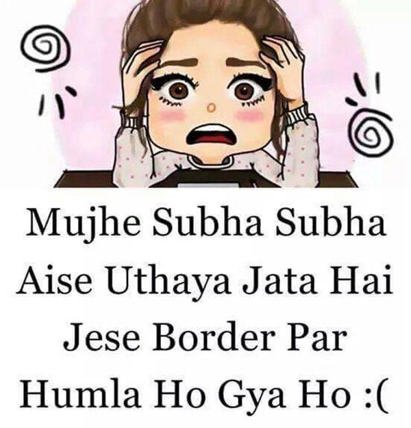 Mere Sath Bhi Aisa Hi Hota Hai