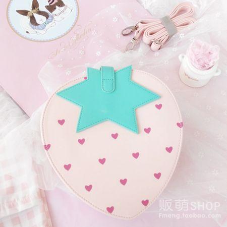 Japansk mjuk syster!  Super Meng söta jordgubbar 2way handväska PU axelväska handväska fri frakt] [25 handlare Meng