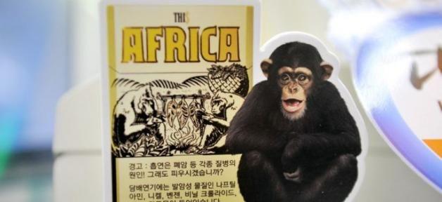 http://www.jeanmarcmorandini.com/article-311562-coree-une-pub-pour-des-cigarettes-jugee-raciste-retiree.html