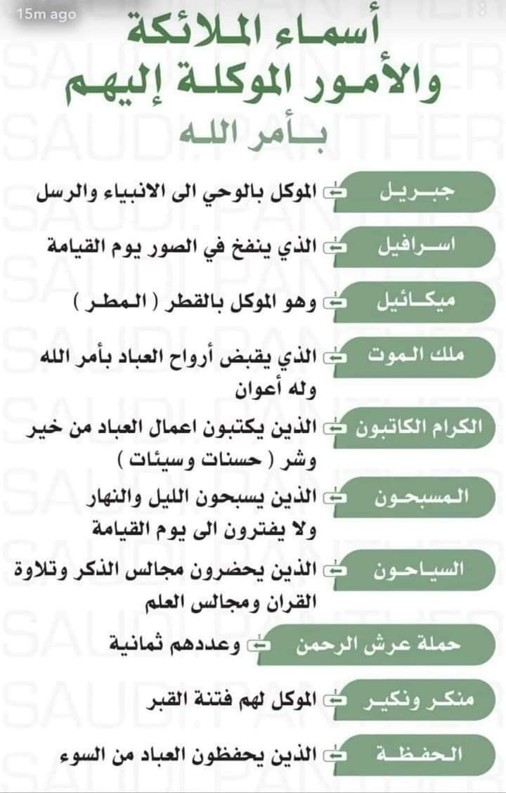 Pin By Mohammed Al Harbi On اسلاميات In 2021 Pretty Skin Care Words Ahadith